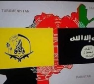توطئه پنهان آمریکا علیه لشکر فاطمیون؛ سرمایهگذاری پنتاگون برای ایران هراسی در افغانستان