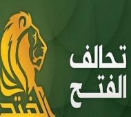 الفتح: شکایت از آمریکا به سازمان ملل در قضیه ترور «المهندس» تسریع شود